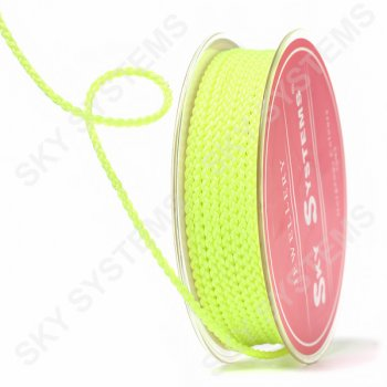 Плетеный шелковый шнур Милан 2017 | 2,5 мм, Цвет: Желтый 46