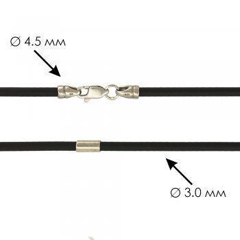 Каучуковый шнурок с гладкой серебряной застежкой и вставками из серебра (3мм)