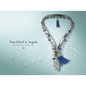 Ювелирный бренд Van Cleef & Arpels