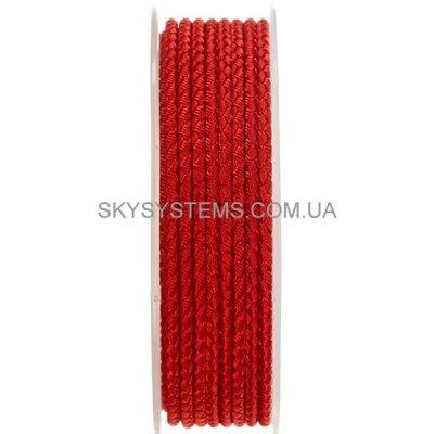 Шелковый шнур Милан 2016   3.0 мм, Цвет: Красный 08
