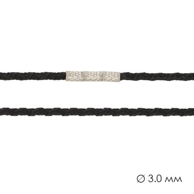 Шелковый черный шнурок с серебряным замком закруткой (3мм)