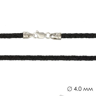 Шелковый черный шнурок с серебряной застежкой (4мм)