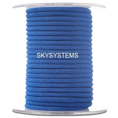 Шелковый шнур Милан 223   4.0 мм Цвет: Ультрамариновый 24