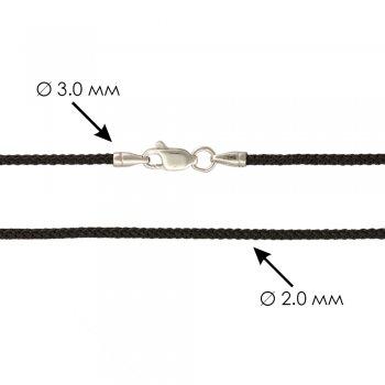 Плетеный шелковый шнурок черный с гладкой серебряной застежкой (2мм)