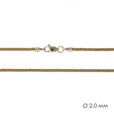 Плетеный шелковый шнурок Бежевый с гладкой серебряной застежкой (2мм)
