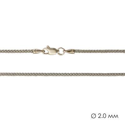 Плетеный Шелковый шнурок Серый с гладкой серебряной застежкой (2мм)