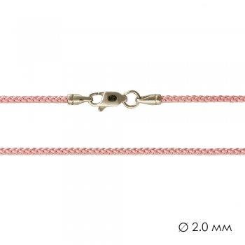 Плетеный шелковый шнурок розовый с гладкой застежкой (2мм)