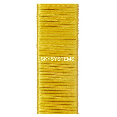 Шелковый шнур гладкий | 1.0 мм Цвет: Желтый 16