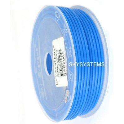 Круглый каучуковый шнур 2.5 мм Синий 08