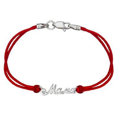 Шелковый браслет Мама с серебряной застежкой