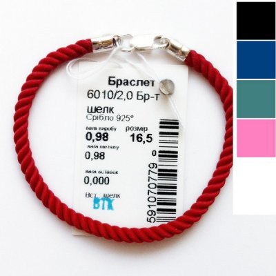 Шелковый браслет Милан 226 | 3.0 мм Цвет: На выбор