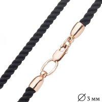 Шелковый черный шнурок с гладкой золотой застежкой (3мм)