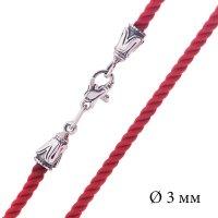 Шелковый красный шнурок с серебряной застежкой (3мм)