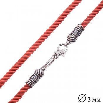 """Шелковый красный шнурок """"Спаси и сохрани"""" с серебряной застежкой (3мм)"""