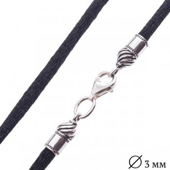 Шелковый шнурок с серебряной застежкой (3мм)