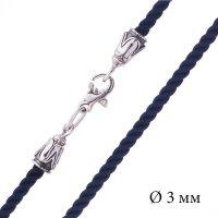 Шелковый синий шнурок с серебряной застежкой (3мм)