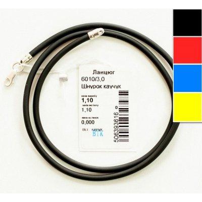 Колье из каучука | 3.0 мм, Цвет: Черный