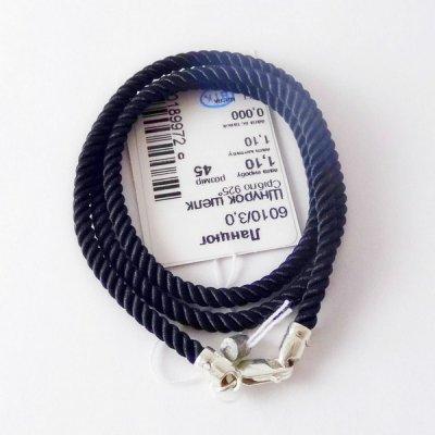 Колье шелк Милан 226 | 4.0 мм, Цвет: Черный