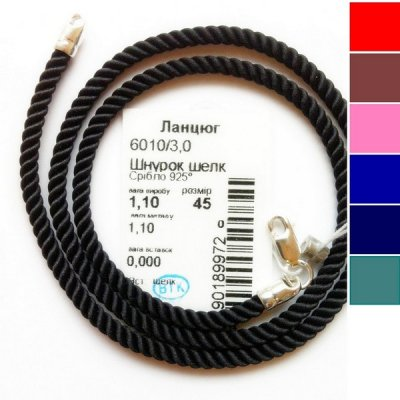 Колье шелк Милан 226   3.0 мм, Цвет: На выбор
