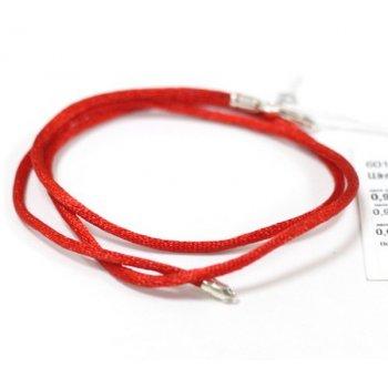 Колье гладкий шелк | 2.0 мм, Цвет: Красный