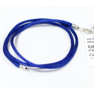Колье гладкий шелк | 2.0 мм, Цвет: Синий
