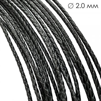 Кожаный плетеный шнур | 2.0 мм Черный 01 | 4-х полосный | UltraSky