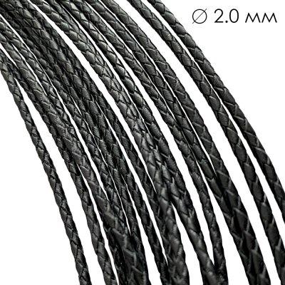 Кожаный плетеный шнур | 2,0 мм Черный | 4-х полосный | UltraSky
