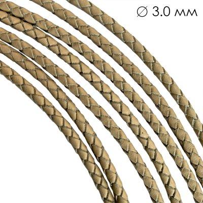 Кожаный плетеный шнур | 3.0 мм Бежевый | 4-х полосный | UltraSky