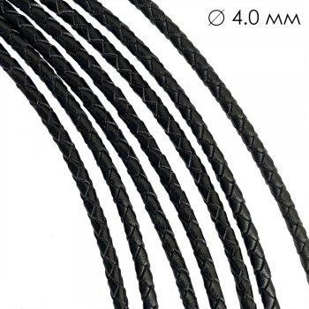 Кожаный плетеный шнур | 4.0 мм Черный 01 | 4-х полосный | UltraSky