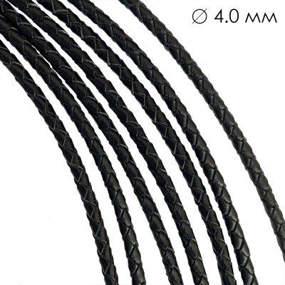 Кожаный плетеный шнур | 4.0 мм Черный | 4-х полосный | UltraSky
