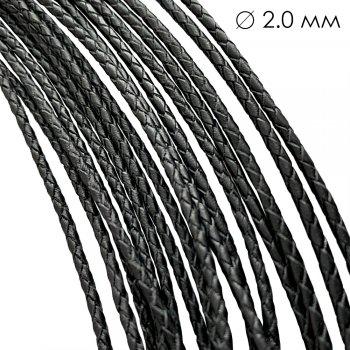 Кожаный плетеный шнур | 2.0 мм Черный | 4-х полосный | UltraSky