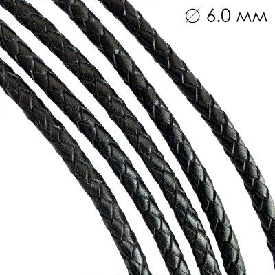 Кожаный плетеный шнур Ultra Sky 6.0 мм Черный 01