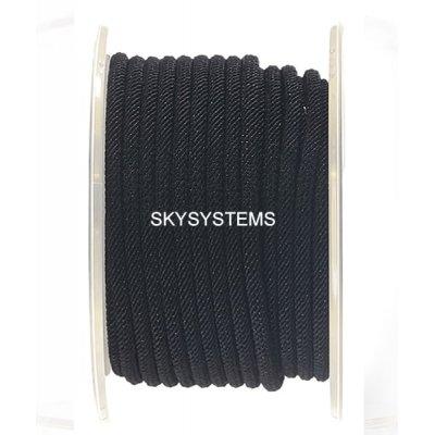 Шелковый шнур Милан 221 | 4.0 мм, Цвет: Черный 06