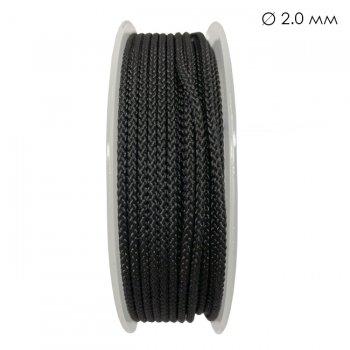 Шелковый шнур Милан 229 | 2.0 мм, Цвет: Черный 01