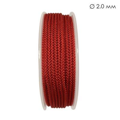 Шелковый шнур Милан 229 | 2.0 мм, Цвет: Красный 25
