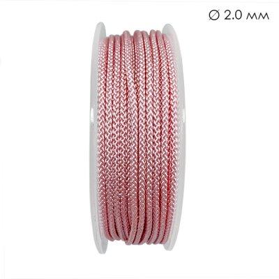 Шелковый шнур Милан 229 | 2.0 мм, Цвет: Розовый 36