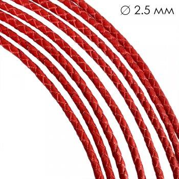 Кожаный плетеный шнур | 2.5 мм Красный 08 | 4-х полосный | UltraSky