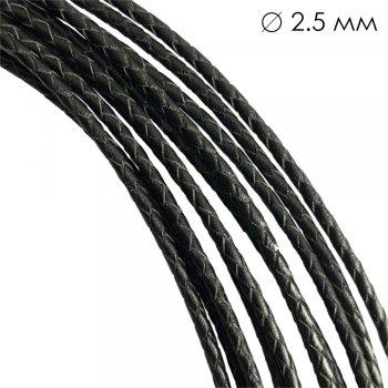 Кожаный плетеный шнур | 2.5 мм Черный 08 | 4-х полосный | UltraSky
