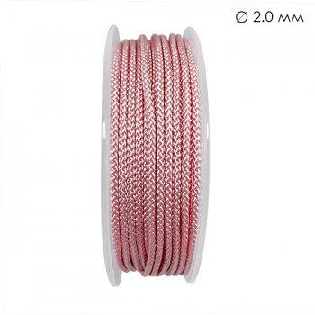 Шелковый шнур Милан 229   2.0 мм, Цвет: Розовый 36