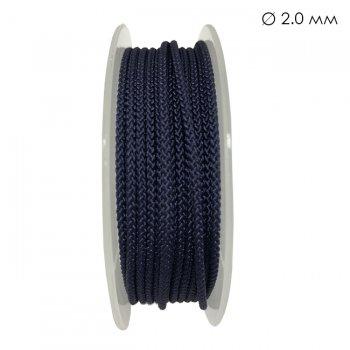 Шелковый шнур Милан 229 | 2.0 мм, Цвет: Синий 23