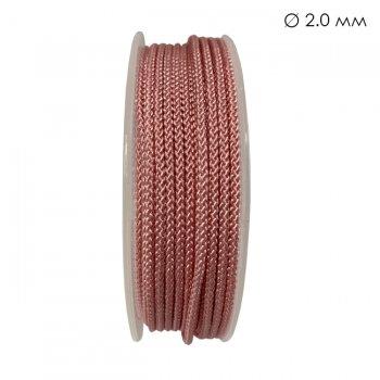 Шелковый шнур Милан 229 | 2.0 мм, Цвет: Розовый