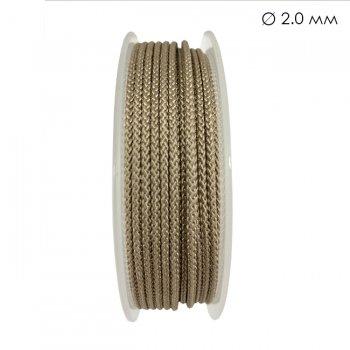 Шелковый шнур Милан 229   2.0 мм, Цвет: Бежевый 19