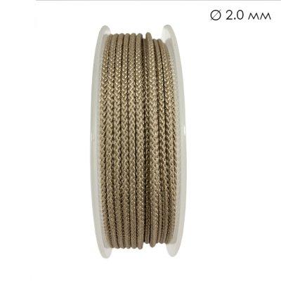 Шелковый шнур Милан 229 | 2.0 мм, Цвет: Бежевый 19