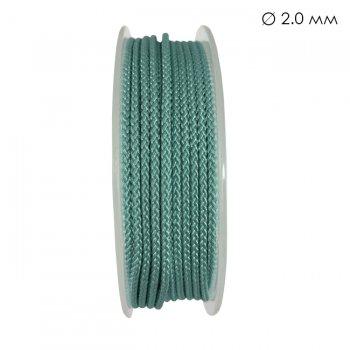 Шелковый шнур Милан 229 | 2.0 мм, Цвет: Мята 15