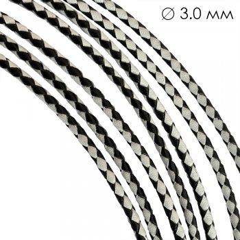 Кожаный плетеный шнур | 3.0 мм Черно-Белый 04 | 4-х полосный | UltraSky