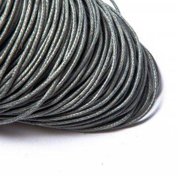 Вощеный хлопковый шнур 1.0 мм Серый 30